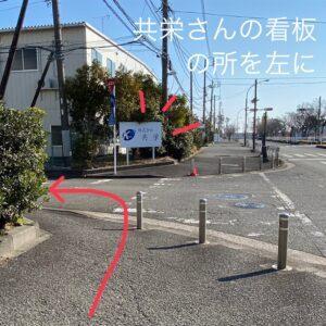 金沢区 フラワーアレンジメント教室体験レッスン